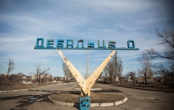 РФ отказалась возвращать Дебальцево Украине