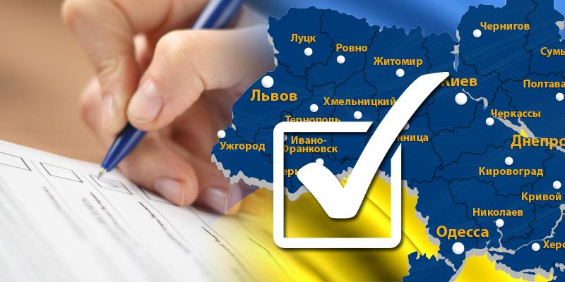 В Донецке и Луганске одновременно отложили выборы
