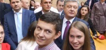 Скандальный вопрос Порошенко от студента обрастает новыми подробностями