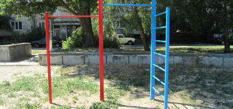 На Киевщине парень убил себя на детской площадке