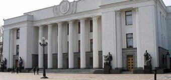 В здании ВР потоптались на символах «ДНР». Фото