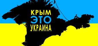 Крымская газета вышла с нецензурным заголовком о врагах России. Фото