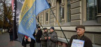 В Интеренете обнародовали ставки за участие в митинге под НБУ