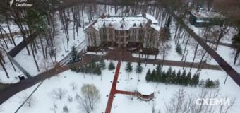 Журналисты проанализировали шикарный особняк Авакова. Видео