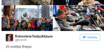 Детский праздник российских байкеров в Крыму шокировал сеть. Видео