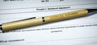 Депутаты задекларировали 12 млрд: «триллион» Мельничука в список не попал. Фото