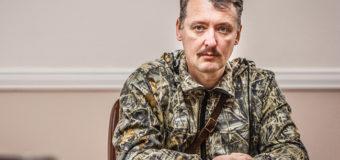 Главарь банды «ДНР» заявил о крахе России