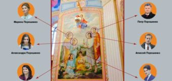 Фото фрески Порошенко с семьей в их домашнем храме «взорвала» сеть