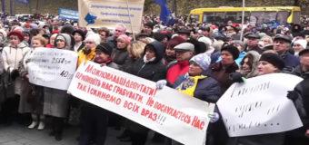 В Киве тысячи учителей вышли на марш против повышения тарифов. Видео