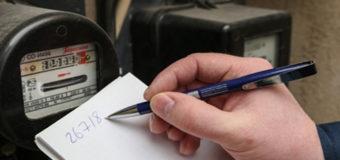 В Киеве «коммунальщица» с электрошокером выбивает «долги»