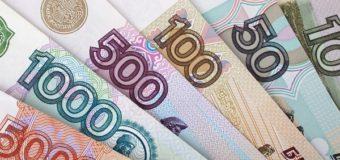 Фальшивые российские рубли заполонили Украину