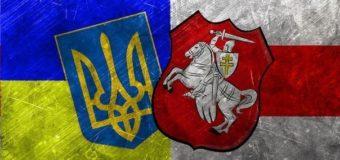 Беларусь по-своему рассказала об Украине. Видео