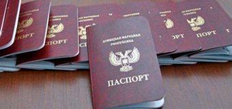 В «ДНР» насильно людям меняют паспорта и другие документы