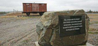 Сеть ужаснул вагон-мемориал в Крыму. Фото
