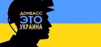 Украинцы шокировали донецких сепаратистов. Фото