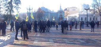 Фотофакт: В Киеве митингуют автолюбители