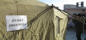 Крымчане отбирают еду у бомжей
