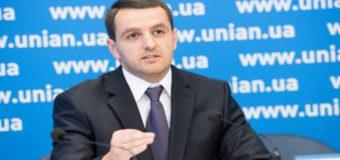 """Потерял доверие: уволен директор КП """"Киевтранспарксервис"""""""