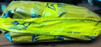 Скандал: украинские таможенники вскрывают зарубежные посылки