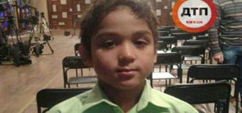 В Киеве загадочно исчез 9-летний мальчик. Фото