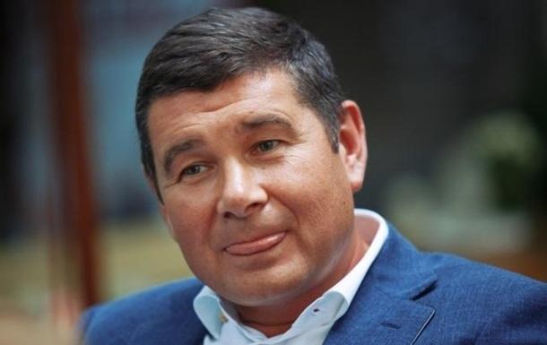 Онищенко «засветил» свою американскую визу. Фото