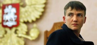 Скандальный эксперимент: журналисты позвонили Савченко «по поручению Захарченко»