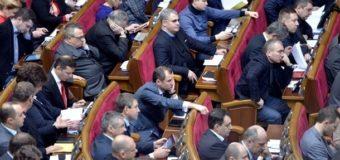 Украинским депутатам шикарно повысят командировочные