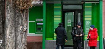 За сутки в Приватбанке оформили почти две тысячи новых депозитов