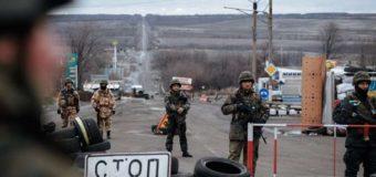 Блокаду Донбасса не согласовали с пограничниками. Видео