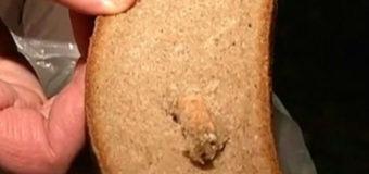 В Полтаве продают хлеб с окурками