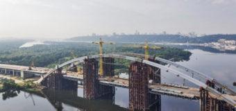 Стало известно, когда в Киеве откроют Подольско-Воскресенский мост