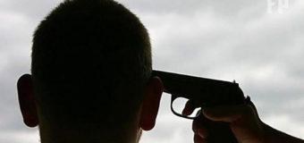 В Запорожской области застрелился парень