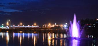 Назван лучший город для жизни в Украине. Инфографика