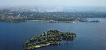 Декоммунизация: в Запорожье переименуют остров  и озеро имени Ленина