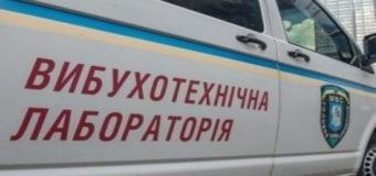 В Киеве «заминировали» супермаркет: полиция эвакуировала 800 человек