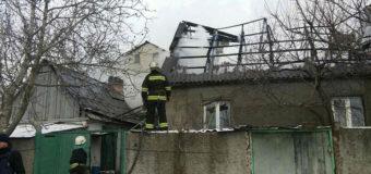 Пожарные спасли детей из горящего дома в Днепре