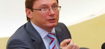 Снос МАФов в Киеве: Луценко назвал «полицейские зачистки» недопустимыми
