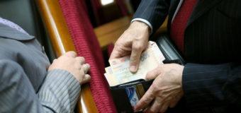 Будущие зарплаты украинских нардепов шокировали сеть