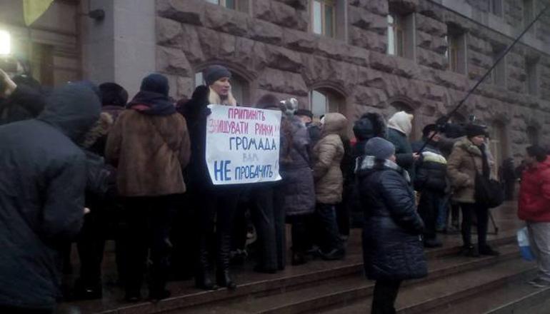 Владельцы МАФов протестуют