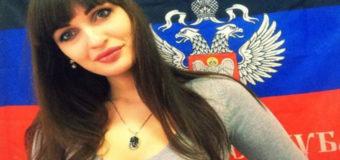 В Запорожье будут заочно судить девушку за терроризм