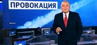 Украина хочет «Закрыть глотку Кремлю» специальной кампанией