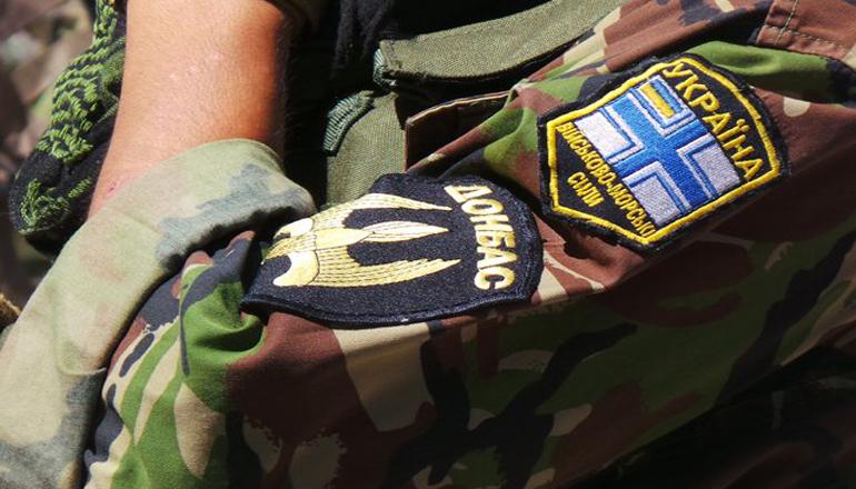 В Киеве напали на начальника штаба батальона «Донбасс»