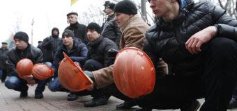 В Украине митингуют шахтеры