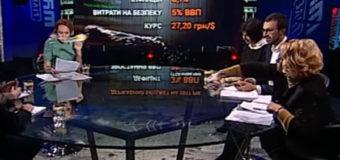 Украинцы шокированы обливанием водой депутатов в прямом эфире. Видео