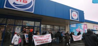 В Киеве воины АТО призывают национализировать «АТБ»