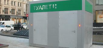 Кличко разберется с киевскими туалетами