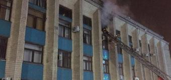 Новый год на Днепропетровщине начался с пожара в мэрии. Фото