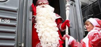 В Днепре дети катаются на поезде с Дедом Морозом