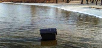 Гидропарке Херсона замечен «неопознанный» объект
