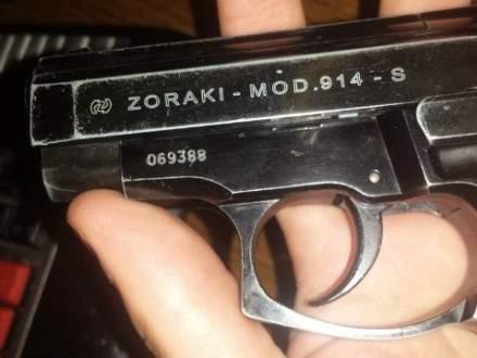 В Хмельницкой области двухлетний ребенок выстрелил себе в голову